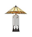 Madiera Table Lamp