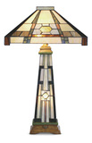 Vizcaya Table Lamp