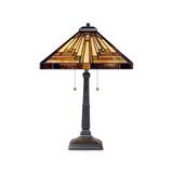 Stephen Table Lamp